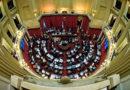 Senado: el oficialismo avanza en el debate para reformar la Ley del Ministerio Público Fiscal