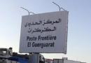 El Reino de Marruecos desbloquea el puesto fronterizo del Guergarate en paz